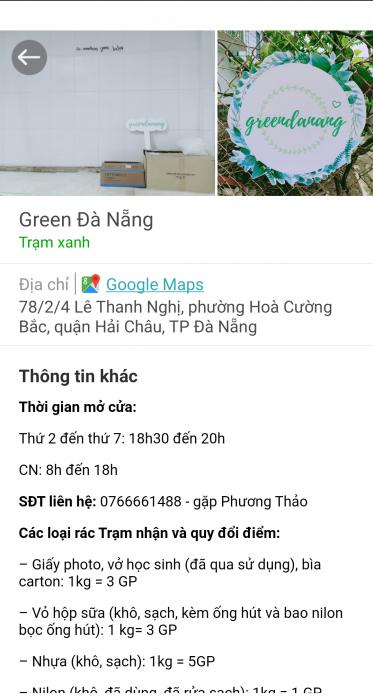Screenshot_20210107-144146